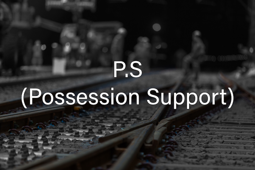 PS (Possession Support) Cover